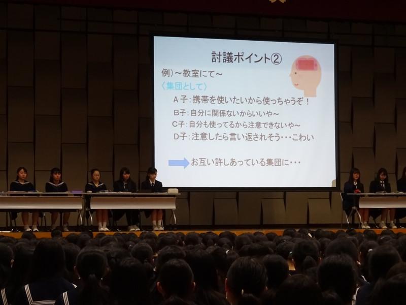 生徒総会・来年度生徒会役員選挙