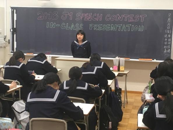 《中学1年》 英語スピーチコンテスト
