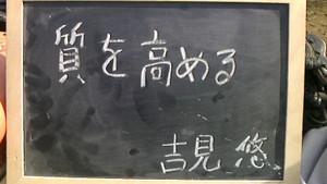 2018043008150000