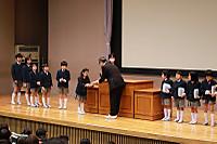 Syuuryousiki4
