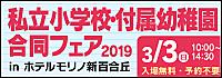 2019inclubeyosho_200_70