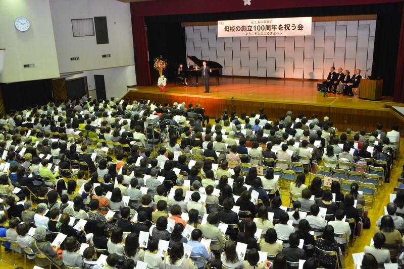 《花と実の会》「母校の創立100周年を祝う会」開かれる(4月29日)