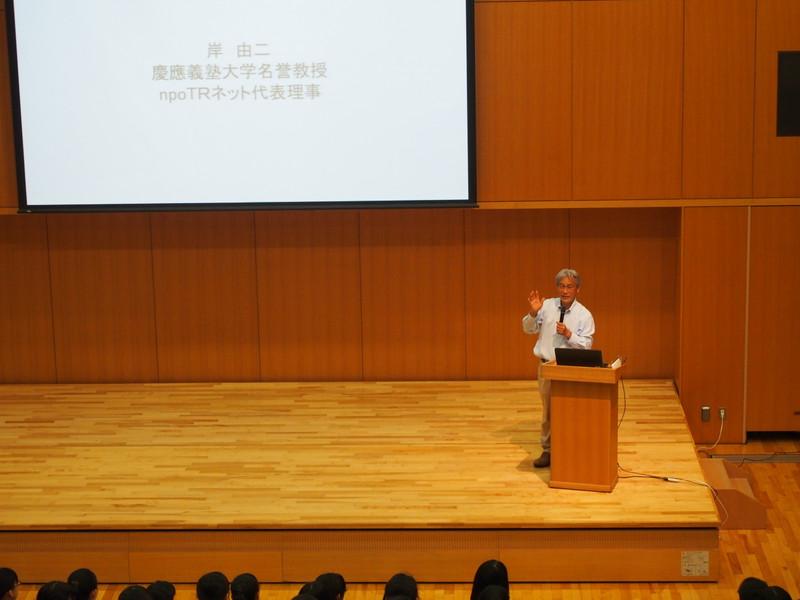 《中学3年》 FW四万十方面:岸由二先生講演会「鶴見川の水は汚いか?」