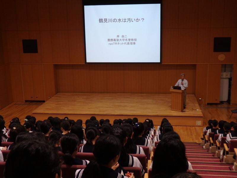 《中学2年》 岸先生講演会