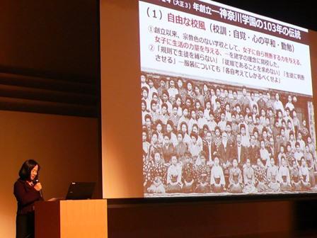 野口真里さんの「ガラス工芸」見学会がもたれました。