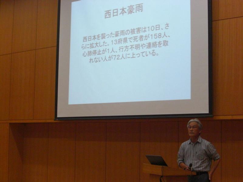 《中学2年》環境学習 岸由二先生による講演会を行いました