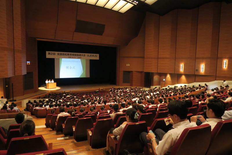 第2回全国高校教育模擬国連大会参加