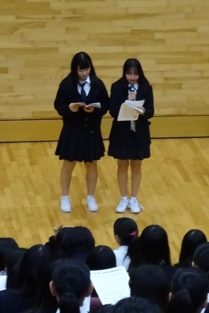 《高校1年》 フィールドワーク学年集会