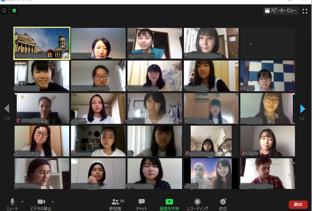 国際交流  横浜国立大学留学生との交流会がありました