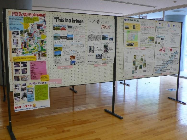 中2総合  「流域地図」展示が始まりました