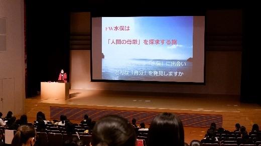 高1FW  五方面のプレゼンテーションが行われました