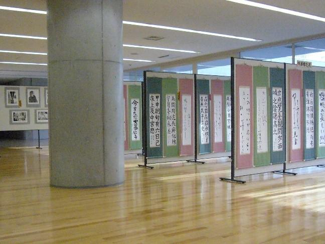 中高美術 今年度版画書道展について