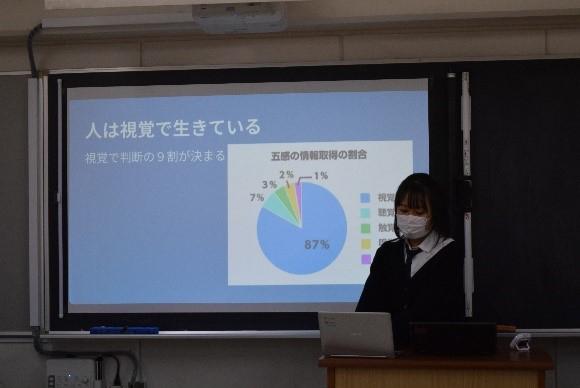 高2探究   最終発表会の様子(その2)