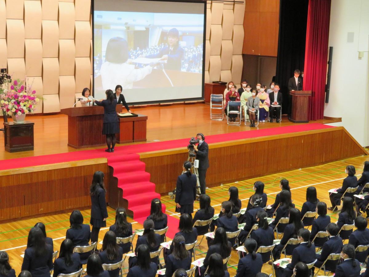 高等学校 第73回卒業式