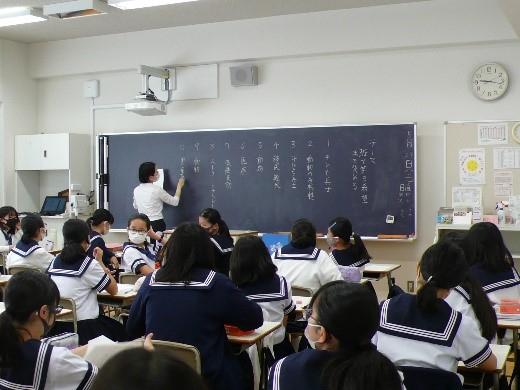 中1国語  調べ学習が始まります