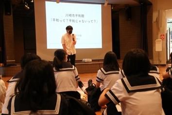 中1学年  川崎市平和館訪問で平和学習が本格的にスタートしました