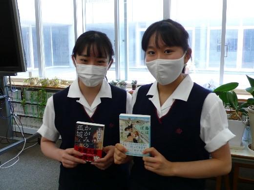 図書  生徒会図書講演会は辻村深月さんです