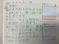 20201214_mensaki2_2